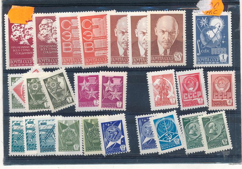 stamp1_3.jpg