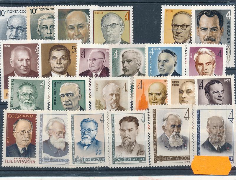 stamp2_1.jpg