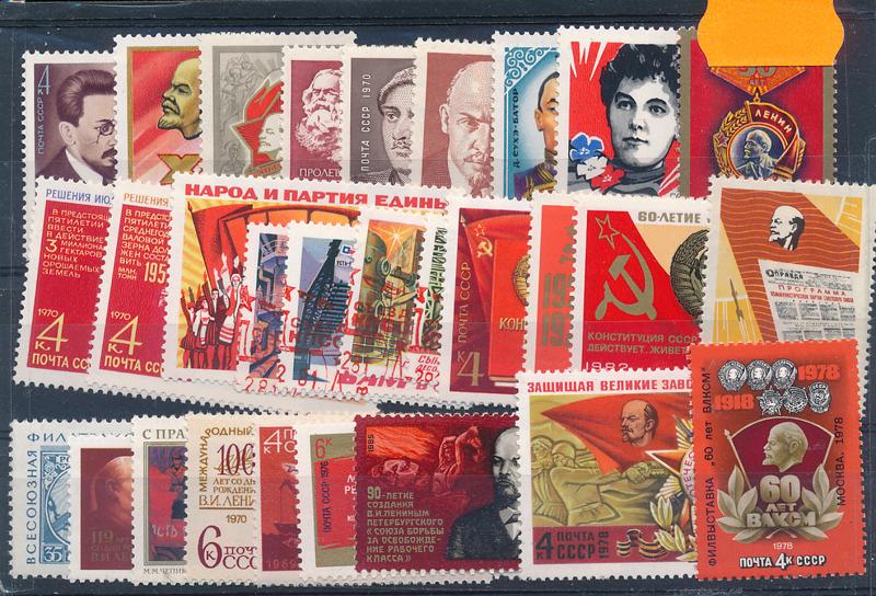 stamp1_1.jpg